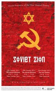 sovietzion
